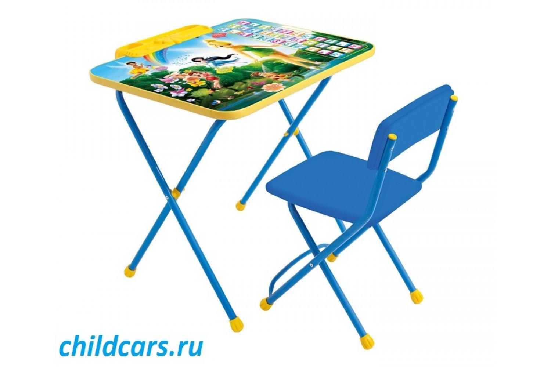 http://childcars.ru/image/cache/data/123/childcars1123-1500x1000.jpg