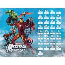 """Комплект Marvel 2 """"Мстители"""" с пеналом"""