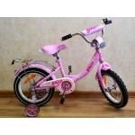 "Велосипед детский Skill KH01 20"""