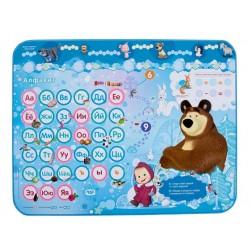 Комплект Умничка Азбука - Маша и медведь