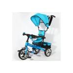 Велосипед трехколесный Bonna Smart Bike синий