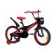 "Велосипед детский Nameless Cross 16"""