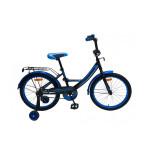 "Велосипед детский Nameless Vector 14"""