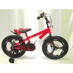 Велосипед детский ZIGZAG CROSS LUX 20 (литые диски+паук)