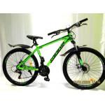 Велосипед MAKS FAST TX8300 MD 26