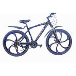 Велосипед MAKS HARD MD 26 литые диски