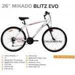"""Велосипед Mikado Blitz Evo 26"""" 18 ск"""