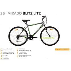 """Велосипед Mikado Blitz Lite 26"""" 6 ск"""