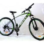 "Велосипед Skill Legend MD 26"""