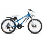 "Велосипед KMS Lite MD 110 20"" AL 6 ск"