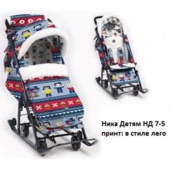 Коляска комби Ника Детям 7-5 Лего