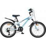 """Велосипед Novatrack Lumen 20"""" 6ск AL"""