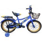"Велосипед Platin 1430 14"""