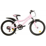 """Велосипед Avenger C200W 20"""""""