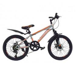 """Велосипед Nameless S2000D 20"""""""