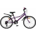 """Велосипед Novatrack Alice 20"""""""