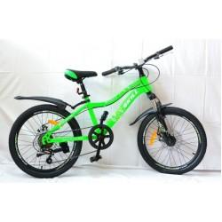 "Велосипед Skill Baska MD 20"" 6 ск."