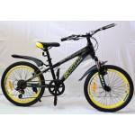 """Велосипед Skill King V 20"""" 6 ск"""