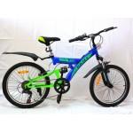 """Велосипед Skill Soft V 20"""" 6 ск"""