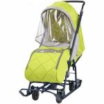 Санки коляска Наши Детки 3 лимонный