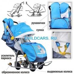 Санки коляска Ника Детям 7-2 Люкс Кролик с колесами