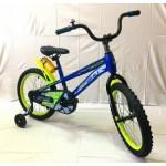 "Велосипед детский Skill Cross 16"""