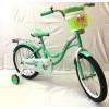 "Велосипед детский Skill Girl 14"""