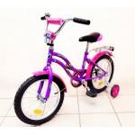 "Велосипед Novatrack Tetris 20"""