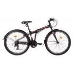 """Велосипед Forward Tracer 1.0 26"""" (складной)"""