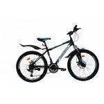 """Велосипед Nameless MTB S4200D 24"""" (подростковый)"""