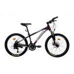 """Велосипед Nameless MTB S4100D 24"""" (подростковый)"""