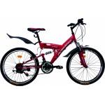 "Велосипед Nameless V4000 24"""