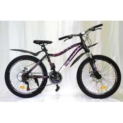 "Велосипед Skill Baska MD 26"" 21 ск."