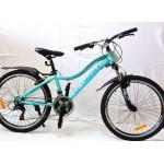 "Велосипед Skill Baska V 26"" 21 ск."
