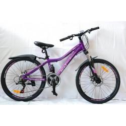 """Велосипед Skill Iris MD 26"""" 21 ск. АЛ"""