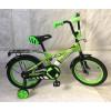 """Велосипед Zigzag Snoky 16"""""""
