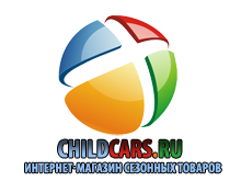 Интернет-магазин товаров для отдыха-childcars.ru