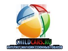 Интернет-магазин товаров для отдыха-childcars.ru